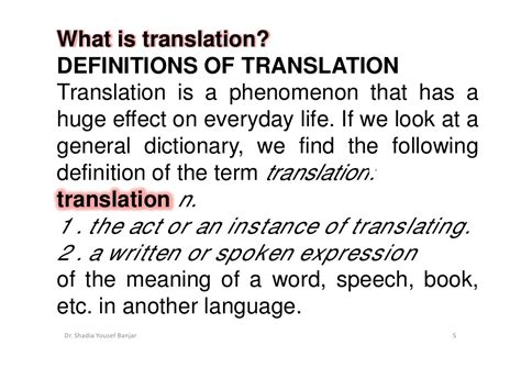 the definition of what is translation by dr shadia yousef banjar