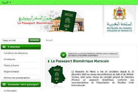 maroc comment le fran 231 ais gemalto a particip 233 224 la mise en place des passeports biom 233 triques