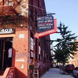 bed stuy works closed 28 photos 16 reviews wine spirits 409 willoughby