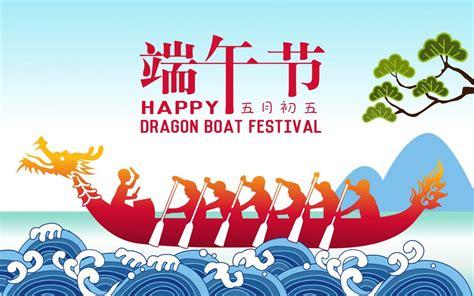 Dragon Boat Festival 2018 Images by Dragon Boat Festival 2017 Petrex Gmbh