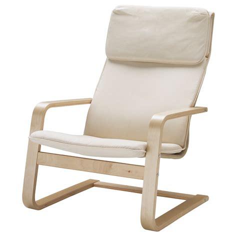 ikea chair design comfortable pello chair ikea for nursing chair poang ikea chair pello vs