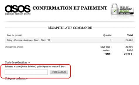 code reduction asos promo frais de port offert et promotion valide asos fr
