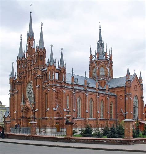 Filemoscow, Catholic Church In Presnyag  Wikipedia. Criminal Justice Universities. Time Warner Leavenworth Ks Best Seo Template. Patent Copyright Trademark Write Iphone Apps. How Do You Get Low Testosterone. Masters Programs In Mathematics. Divorce Lawyers In Rochester Mn. Universal Life Insurance Policies. Seattle Magazine Best Restaurants