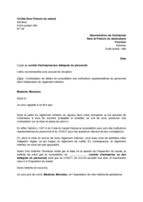 exemple gratuit de lettre contestation aupr 232 s employeur absence consultation dans 233 laboration