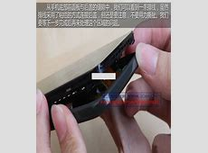 htc one m8d拆机htc one m8d 官方romhtc one m8d刷机教程htc one a9