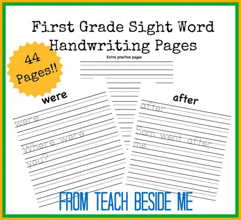 First Grade Sight Word Handwriting Pages  Teach Beside Me
