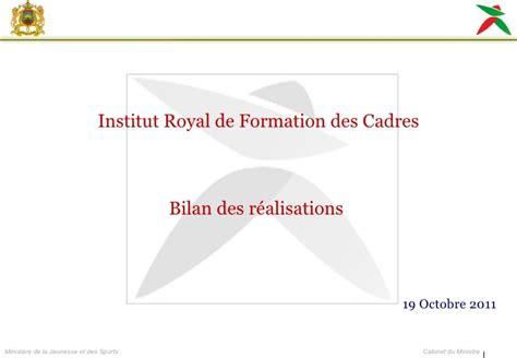 pr 233 sentation du bilan des r 233 alisations de l institut royal de formati
