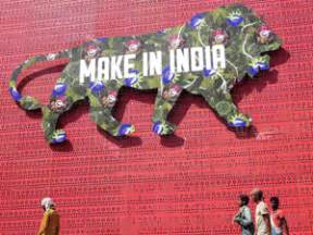 make in india: Make in India aimed at making India global ...