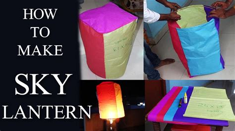 how to make sky lantern at home with papers easily