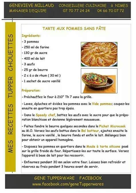 pate a tarte minute tupperware 28 images p 226 te 224 tarte minute recette tupperware les