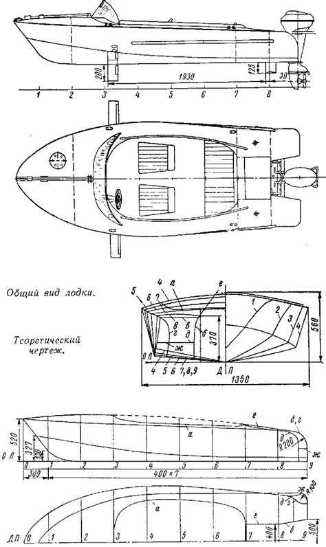 Hydrofoil Rc Boat Plans by 404 Best Hydrofoils Images On Pinterest Ships Boat And