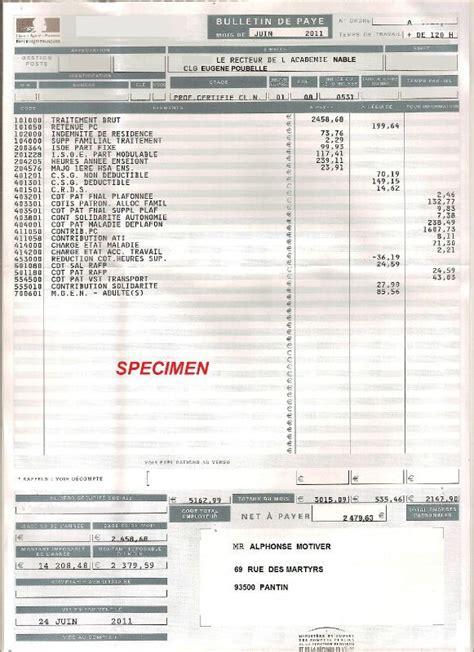 bulletin de paye fantaisiste pas si s 251 r les enfants du dernier rang