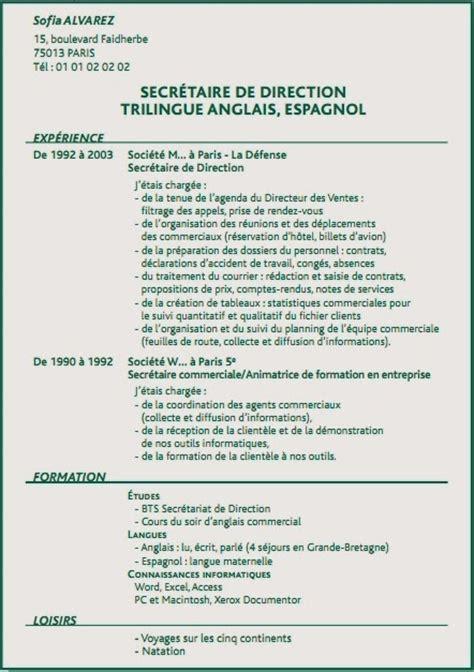exemple de cv secr 233 taire de direction maroc emploi