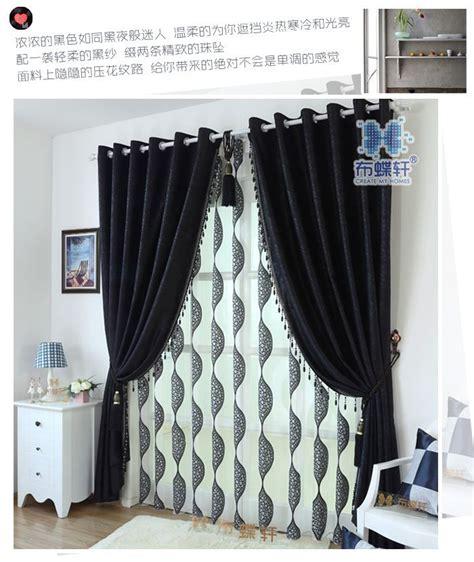 rideaux de salon tissu de rideau and chambres 224 coucher modernes on