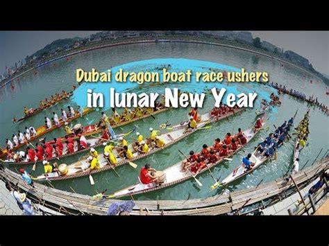 Dragon Boat Racing Dubai by Live Dubai Dragon Boat Race Ushers In Lunar New Year