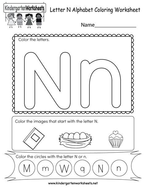 Letter N Coloring Worksheet  Free Kindergarten English Worksheet For Kids