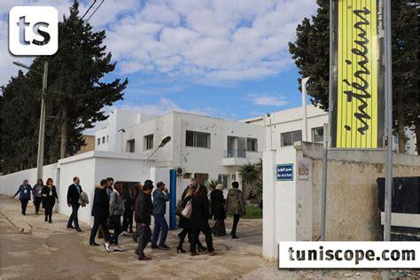 Sidi Daoud Visite à L'usine De La Société Atelier Du