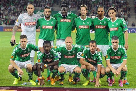 photos foot equipe de etienne 02 10 2014 etienne dnipro dnipropetrovsk
