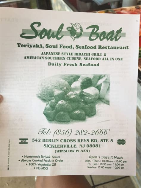 The Soul Boat Sicklerville by Soul Boat Soul Food 542 Cross Keys Rd Sicklerville