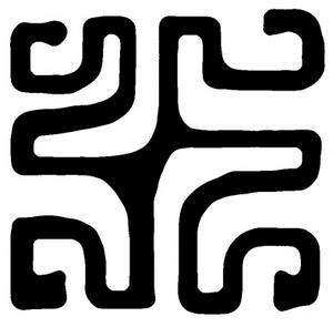 dictionnaire des symboles des significations du tatouage