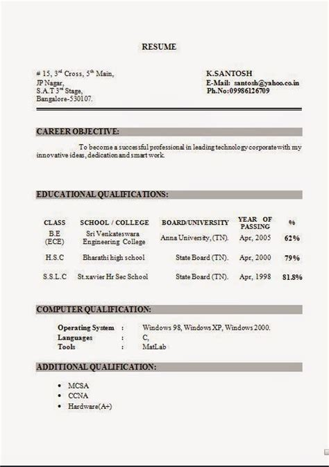 Resume In Word Document. Staples White Return Address Labels Template. Restaurant Menu Templates Free. Property Management Cover Letters Template. Provide Example Of Excellent Customer Service Template. Sample Resumes For Bartenders Template. Postcard Templates For Mac Template. Sample Of Invoice Template For Contractors. Work Schedule Spreadsheet Template
