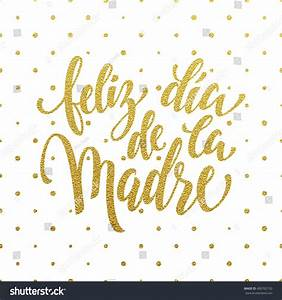 Mother Day Vector Greeting Card Spanish Vectores En Stock ...