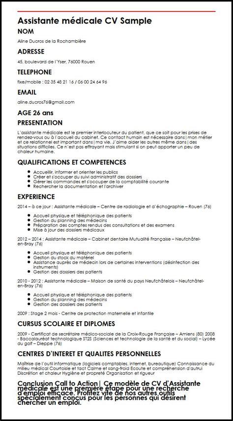 modele de cv assistante medicale moncvparfait