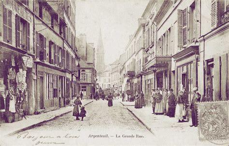 centre ville argenteuil d antan streetview cartes postales anciennes