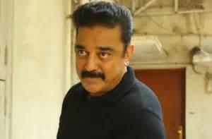 Host Kamal Haasan defends Tamil Bigg Boss | India Post ...