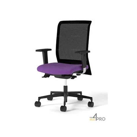 fauteuil de bureau synchrone avec dossier r 233 sille pieds