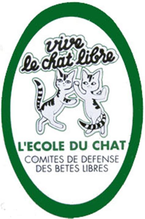 assembl 233 e g 233 n 233 rale de l association l ecole du chat libre de clichy