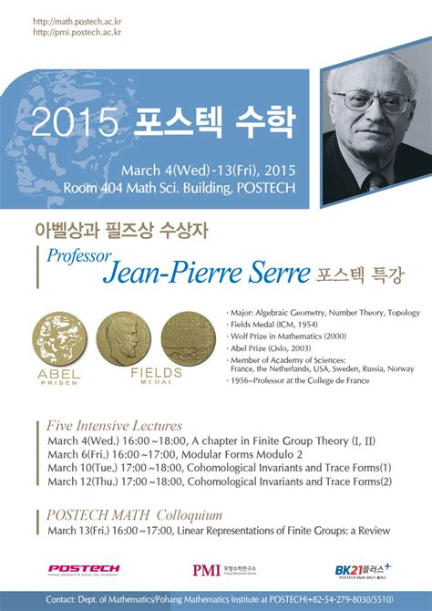 Serre Finite Groups by 아벨상 필즈상 수상자 Prof Jean Pierre Serre 2015 포스텍 수학 특강 안내 포항