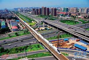 High-speed Supertrains - The Pride of China   Study In China