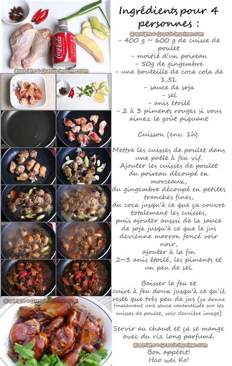 cuisine recette ramadan la cuisine de djouza les recettes