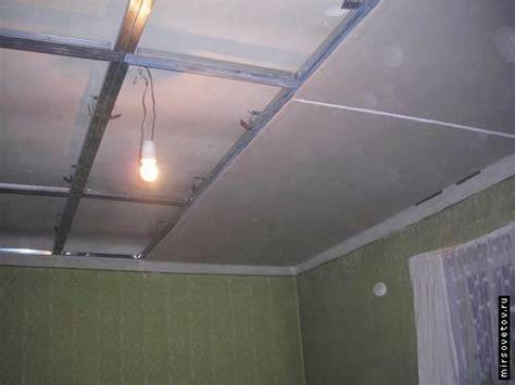 poser soi meme plafond tendu froid 224 perpignan cout des travaux de renovation d une maison