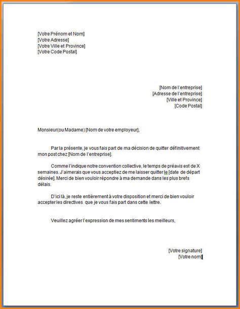 12 exemple de lettre de motivation demande d emploi format lettre