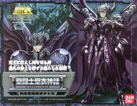 seiya myth cloth god of thanatos