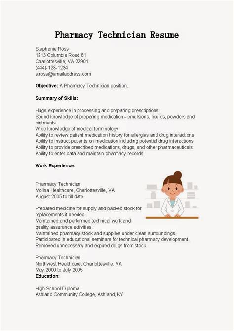 Resume Samples Pharmacy Technician Resume Sample. Vacation Planning Calendar Template. Objective In Resume For Software Engineer Template. Project Plan Excel Template. Rsvp Card Template. Organizational Chart Excel Template 270221. Vt Cover Letter. Salary Calculator Excel Sheet Template. Save The Date Postcard Template
