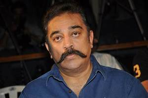 Kamal's New Role As a Reality Show Host - iFlickz