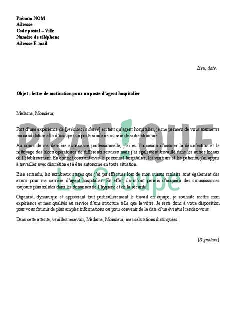 lettre de motivation pour un emploi d de service