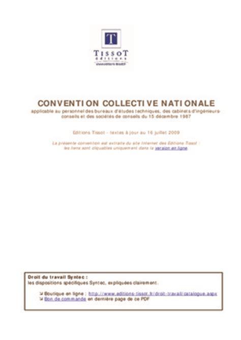 convention collective nationale reseau cerfrance du 25 octobre 2013 pdf notice manuel d