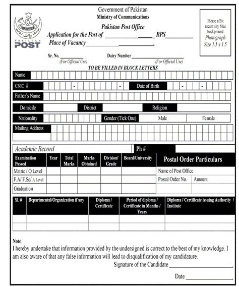 apply for post office application form for pakistan post office pakworkers