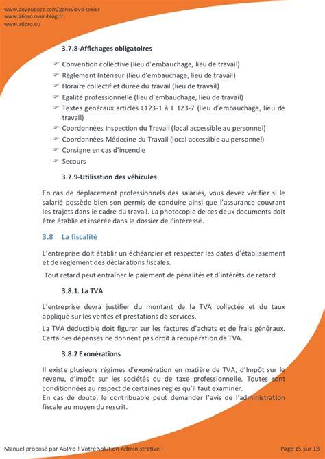 manuel d organisation administrative comptable et commerciale