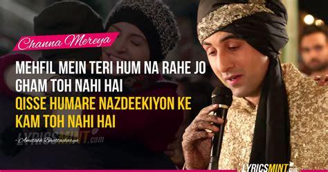 Aapke Pyar Mein Hum Savarne Lage Lyrics