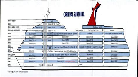 carnival tour 2016 car release date