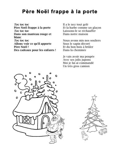 lyrics and worksheets for song quot p 232 re no 235 l frappe 224 la porte quot by annahero1 teaching
