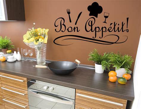 Ebay Home Decor : Bon-appetit-kitchen-chef-wall-quote-home-decor-decal-j49