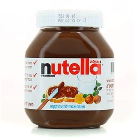 p 226 tes 224 tartiner nutella comparez vos produits petit d 233 jeuner au meilleur prix chez shoptimise