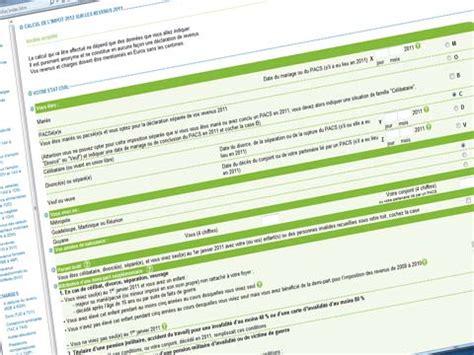 prime pour l emploi ppe les conditions pour en b 233 n 233 ficier en 2012