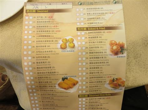 Dragon Boat Cuisine by Dragon Boat Chinese Fusion Cuisine Hit And Miss Dim